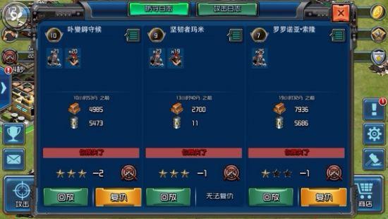 战火online游戏截图