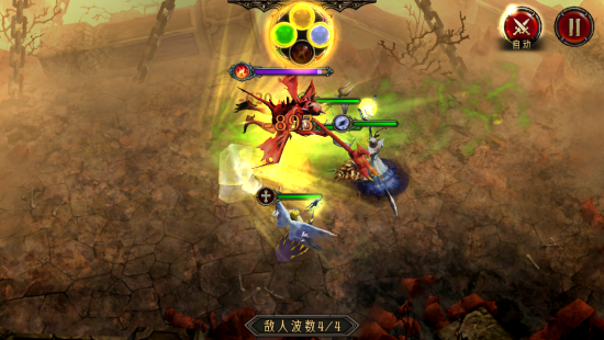 地狱之门游戏截图