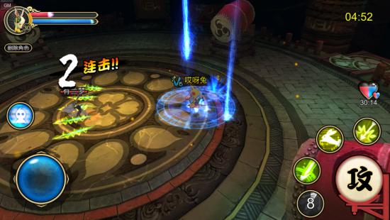 众妖之怒游戏截图