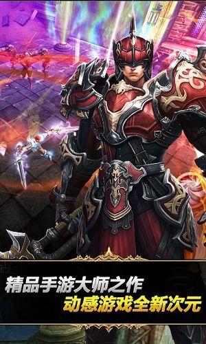 钢铁骑士团游戏截图