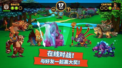 怪物王国游戏截图