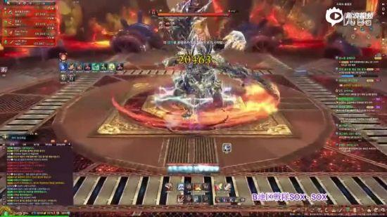 剑灵力士幻化_剑灵视频_剑灵副本视频_新浪剑灵视频站