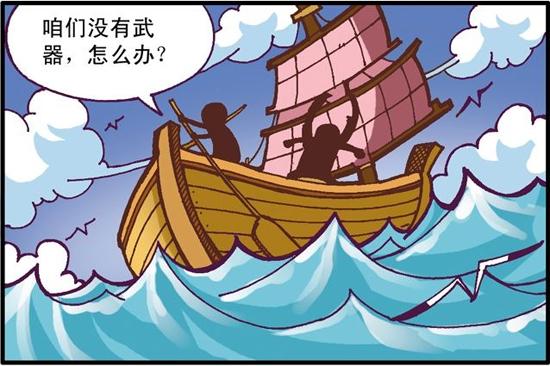 神鬼传奇gm_神鬼传奇搞笑四格漫画:新草船借箭_神鬼传奇_神鬼_神鬼传奇 ...