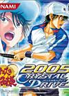 网球王子2005