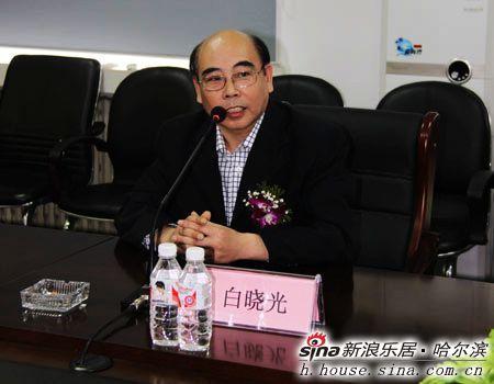 圖為哈爾濱龍運物流園區總經理白曉光先生