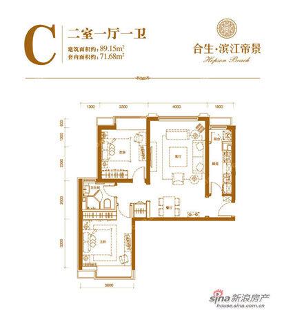 c戶型89平米兩室一廳一衛圖片