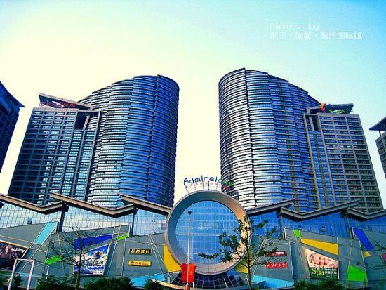 航洋国际城写字楼发售  景观写字楼均价2.5万元