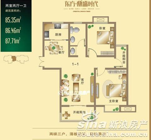 80平方兩層樓房設計圖