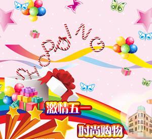 养生堂pop手绘海报_儿童新年手绘海报_手绘