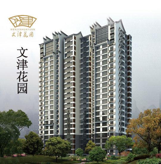 新中式高层住宅效果图