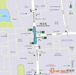 4号线中关村站_北京地铁4号线之海淀黄庄站__新浪房产_新浪网