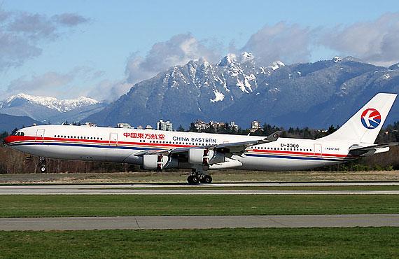 芝加哥天气_东航一架空客A340-300首次飞越北极上空(图)_新浪军事_新浪网