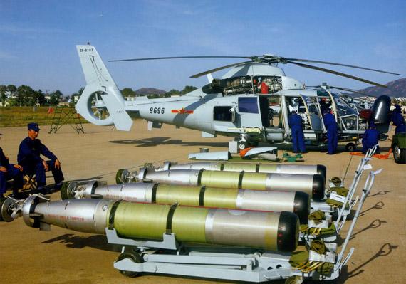 癹f�i)��&9�.��#�f_中国售巴基斯坦的f-22p战舰将配直9ec反潜直升机