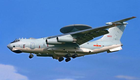 資料圖:解放軍空軍列裝的國產空警-2000預警機