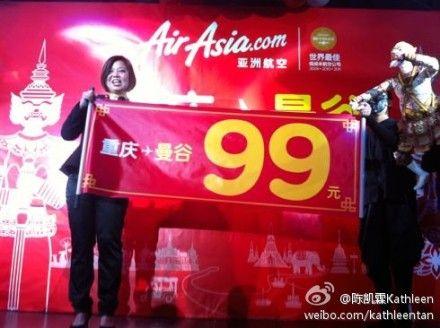 订购汽车票官方网站_亚航下月开通重庆至曼谷直航 首航票今起开售_新浪航空_新浪网