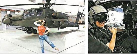 台湾女星李�`蓉观光阿帕奇直升机
