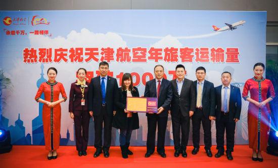天津航空年度第1000�f名旅客�g迎�x式�F��(蔡林昊 �z)