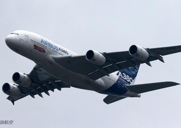 空客A380�w抵珠海航展�F��