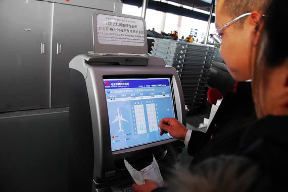 国航网上值机办理_国航ca4544航班座位分布-国航将执行3万余航班全力保障09年春运