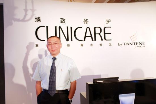 潘婷护发科技研究院-皮肤科专家范卫新