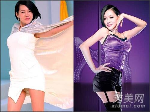 丝袜销售主辣妈与老总性爱15p_辣妈小s紧身裙秀完美身材