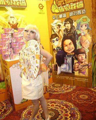 凤姐苍井空微博对骂_凤姐化身Lady GaGa搔首弄姿:我骂的不是苍井空_新浪女性_新浪网