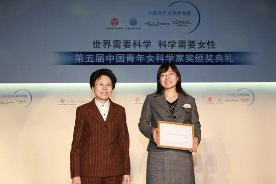 中国科学家的名字_第五届中国青年女科学家奖颁奖典礼(组图)(2)