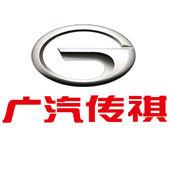 传祺GS4新能源平价销售 现16.38万起