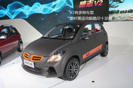 車展新車初解之天津一汽威志V2高清圖片