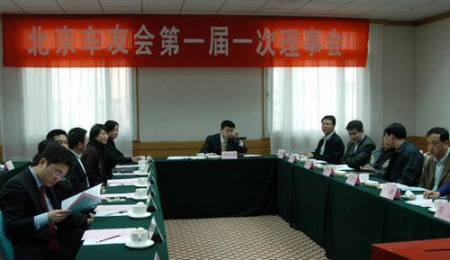 北京�友��第一�玫谝淮卫硎��