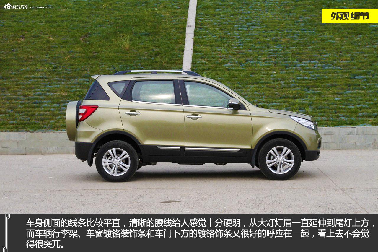 [Gallery] BAIC HuanSu Mini SUV S2/S3 $11,000 – World ...