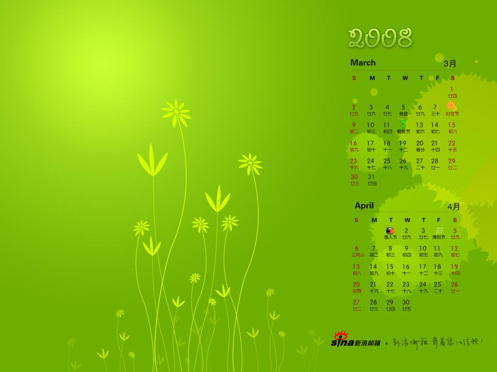 1月20日更新圖片 花草風景壁紙大圖超清,花草綠色高清桌面壁紙,壁紙
