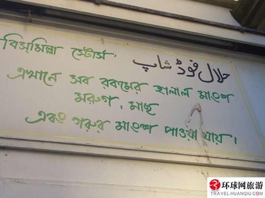 阿拉伯人不愛阿拉伯數字 原本是印度人發明(2)圖片