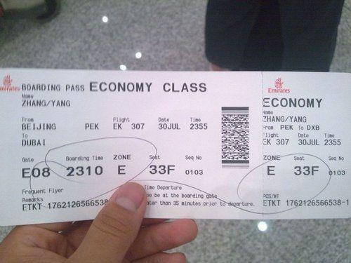 上海至兰州航班_暑期机票跌至白菜价 杭州至深圳299元起_新浪旅游_新浪网