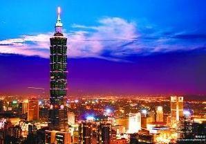 台湾自由行_长春市民台湾自由行 28日开始办理_新浪旅游_新浪网