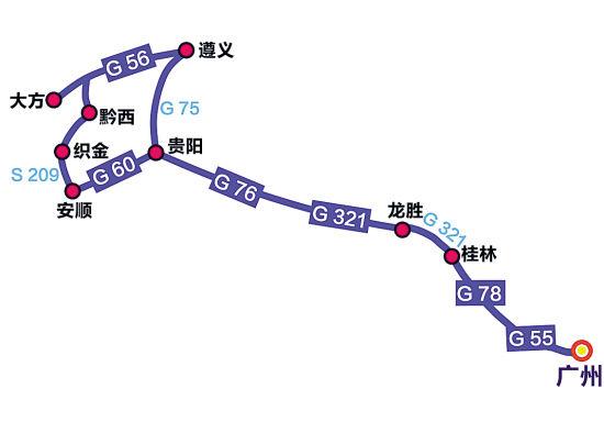 行車路線廣州市—g55二廣高速——懷集縣——s349省道——g78汕昆高速圖片