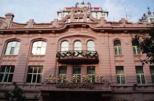 马迭尔旅馆_哈尔滨5座经典老建筑之马迭尔宾馆(组图)_新浪旅游_新浪网