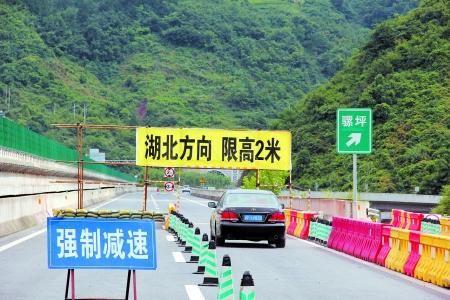 g42滬蓉高速公路渝鄂省界站通車,限高架設于騾坪出口主線處.