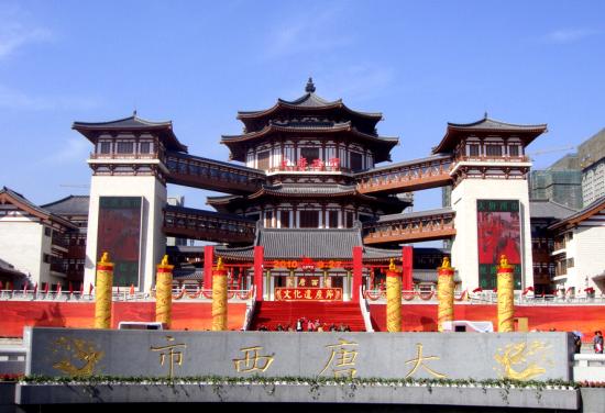 8月西安市旅游攻略_西安最柔软的十段时光 大唐西市_新浪旅游_新浪网
