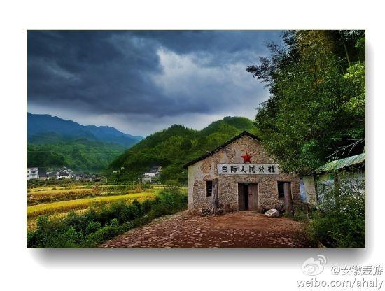 中国哪里有世外桃源_天降长假哪里去 秋赏徽州枫叶红(3)_新浪旅游_新浪网