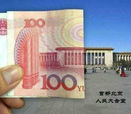 50元人民币上的风景_围观186元人民币风景 你去过几个_新浪旅游_新浪网