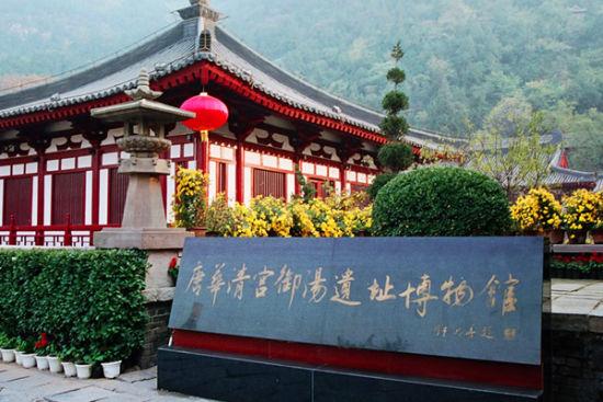 17:00   華清池是位于唐華清宮遺址之上的一座皇家宮苑,西距西安30圖片
