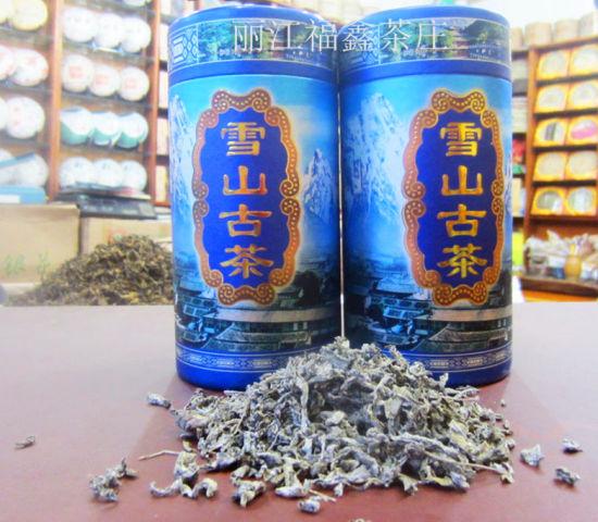 雪茶人体艺术_丽江雪茶