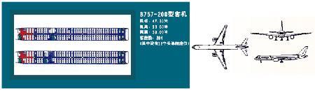 厦航737飞机座位分布�_厦航客舱服务座位布局图图片