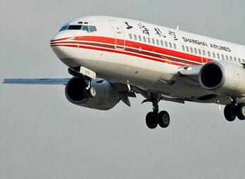 上海航空旅游网_上海航空公司机型展示:737-700_新浪旅游_新浪网