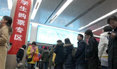 北京站站台票在哪买_北京西站启动橙色预警 窗口停售站台票(组图)_新浪旅游_新浪网