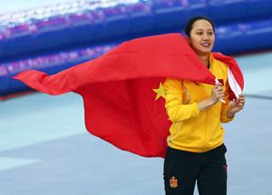 张虹夺索契冬奥速滑女1000米金牌_新浪网