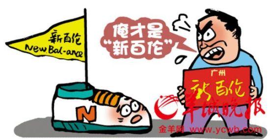 漫画/陈春鸣。