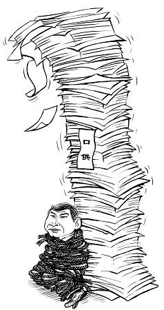 南勇已招供矛头直指国字号瞄准中超球队(图)