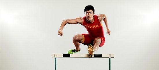 耐克刘翔_刘翔Nike Pro TurboSpeed田径比赛服再度出征_我为鞋狂_新浪竞技风暴 ...